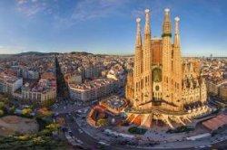 Барселона проведет выставку развлечений