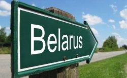 Чтобы победить в номинации «Я познаю Беларусь!», нужно сделать фото на фоне 660 объектов