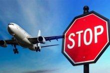 Власти ЕС обновили черный список авиакомпаний