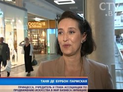 Драники в замке и черный хлеб на память: как французская принцесса Таня де Бурбон Пармская погостила в Беларуси