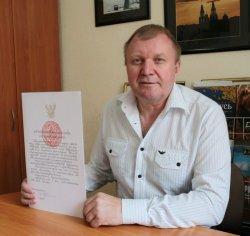 Иван Чура назначен Почетным консулом Таиланда в Беларуси