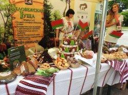 Беловежская пуща приняла участие в «Международном пикнике» в Белостоке