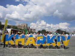 Неизвестный Харьков: деловой туризм, развлечения, исторические памятники, супербисквит  и многое другое