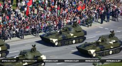 День независимости. Программа мероприятий в Минске