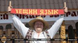 8-9 июля в Автюках состоится Всебелорусский фестиваль народного юмора