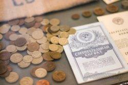 «Бывай, мільянер!» В Гродно открылась выставка, посвященная истории белорусских денег