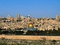 Израиль будет привлекать туристов бонусами
