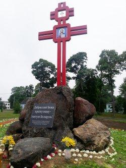 На Вілейшчыне з'явіўся крыж у гонар пакутнікаў за Беларусь