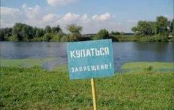 Минчанам запретили купаться на Цнянке, в Дроздах и на Минском море