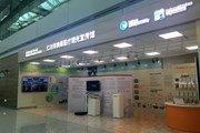 В аэропорту Сеула открылся центр медицинского туризма