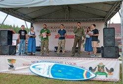 На территории туристического комплекса «Красный бор» прошел международный Кубок телеканала «Охотник и рыболов»