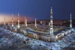 Саудовская Аравия увеличила визовые сборы. Стоимость однократной визы — 533 доллара