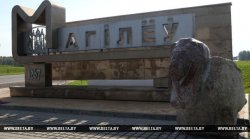На въезде в Могилев гостей встречает доброжелательный лев