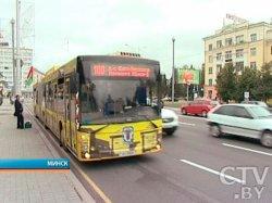 Экскурсии по Минску в автобусе № 100: теперь и на английском