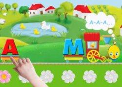 В Вилейке проведут интерактивные игры-экскурсии для детей