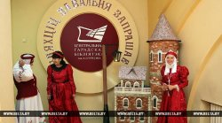 «Библионочь-2016» в Гомеле прошла «в гостях у шляхтича Завальни»