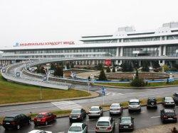 С 26 сентября изменятся правила въезда на территорию Национального аэропорта Минск