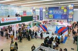 Программа выставки «Турбизнес-2016»: недорогие туры, «Лайфхаки для туриста» и «Карта туристических желаний»