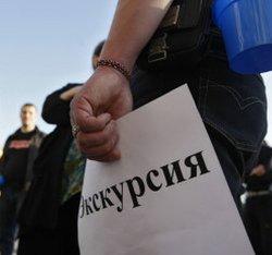 В Минске прошла конференция по экскурсионно-познавательному туризму