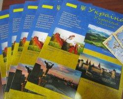 Киев приглашает на «Евровидение», Львов – на Рождество, а Харьков – просто посмотреть город