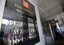 В России грядет крупная реорганизация в сфере управления туризмом