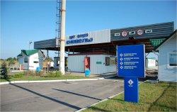 В пункте пропуска «Невель» на границе с Украиной временно прекращается движение транспортных средств