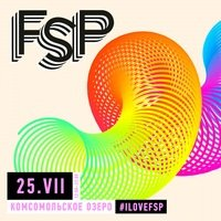 FSP Freaky Summer Party 2015