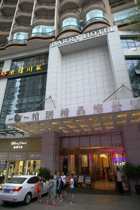 Вход в отель Barry Boutique