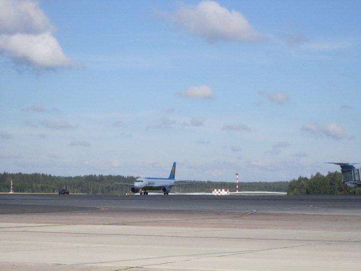 Авиабилеты дешево без комиссии москва грозный
