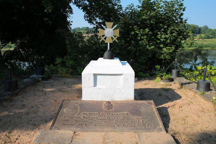 Друя могила полковника Щитомира-Сухозанета