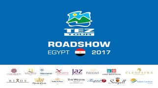 TEZ TOUR ROADSHOW EGYPT 2017