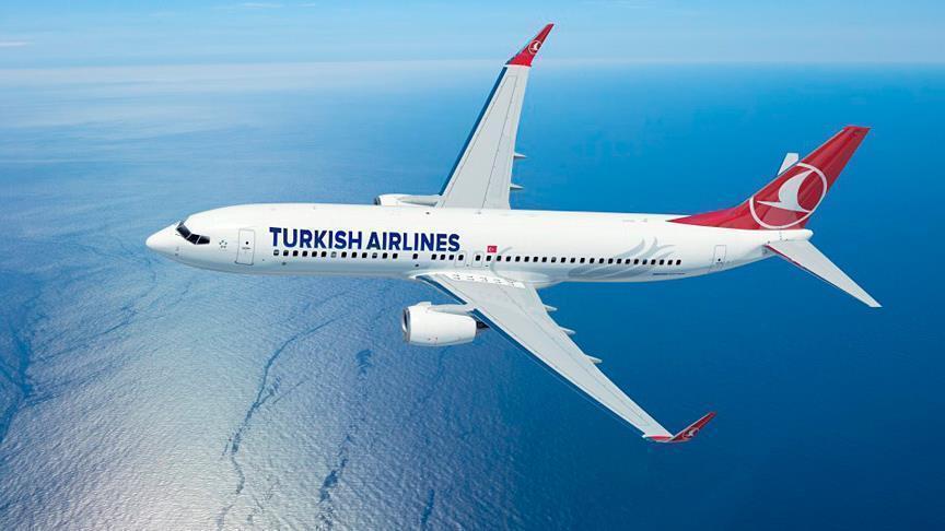 «Белавиа» и Turkish Airlines подписали соглашение о код-шеринге