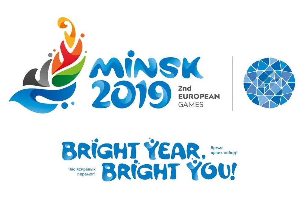 Точная информация по фан-зонам II Европейских игр 2019 года в Минске
