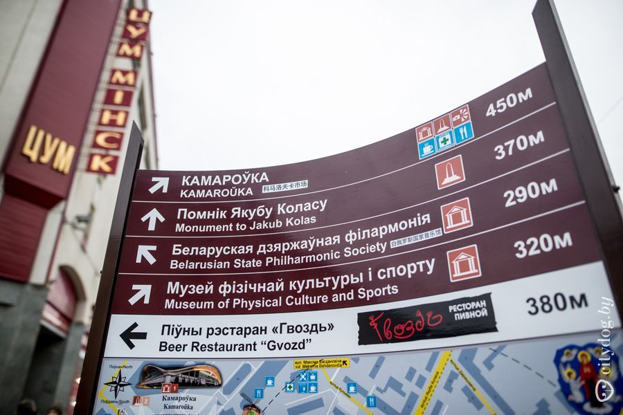 станице Нововеличковская туристы в китае новости ярче всех горит