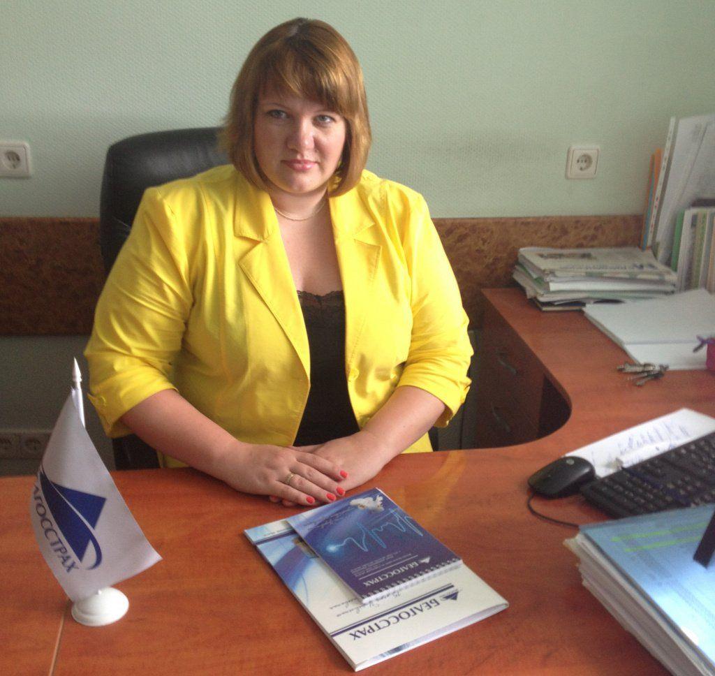 Является ли операция страховым случаем в беларуси