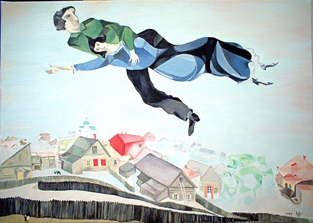 Марк Шагал.jpg